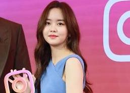 Starlog nữ ca sỹ Kim So-hyun