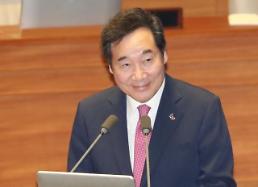.韩总理:尚未准备向朝派特使或开文金会.