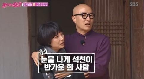 """불타는 청춘 홍석천, 김혜림에 """"커밍아웃, 아직도 힘들다"""" 왜?"""