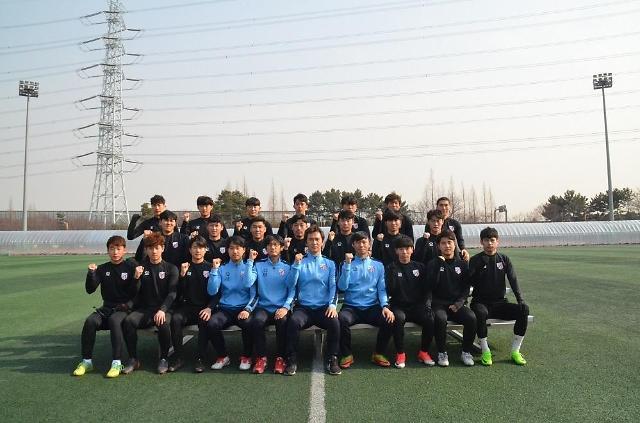 시흥시민축구단, 2019시즌 새로운 도전