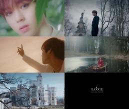 .朴志训首张个人迷你专辑主打歌MV预告公开.