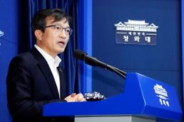 .韩青瓦台证实韩提议举行韩朝美峰会为不实消息.