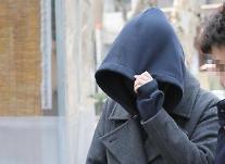 バーニングサン事件の中国人女性「エナ」、毛髪から陽性反応・・・ 麻薬流通容疑は否認