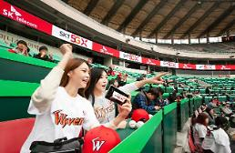.SK Telecom ready to provide 5G broadcasting service for baseball matches .