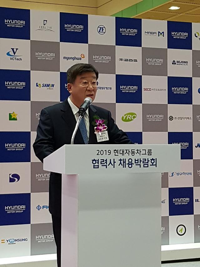 현대차그룹, 제8회 협력사 채용박람회 개최