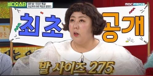 """비디오스타 신기루 """"결혼식 중 버진로드 꽃병 파손"""" 왜?"""