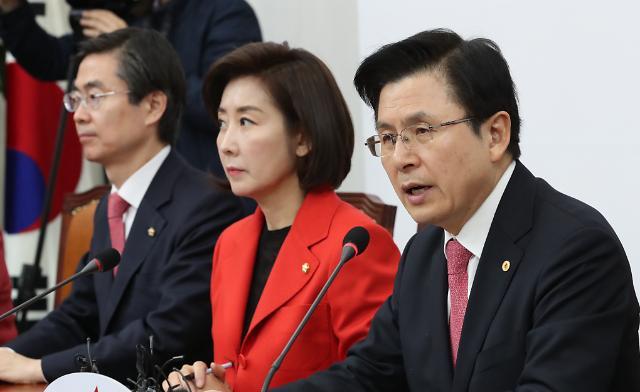 """황교안 """"문정부 2기 개각, 경악할 수준의 인사"""""""