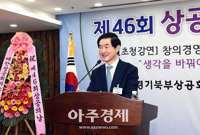 """[포토] 안병용 의정부시장, """"미래 준비하는 상공인되자"""""""