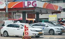 LPG車、来週から一般人も買える...免税特典は除外