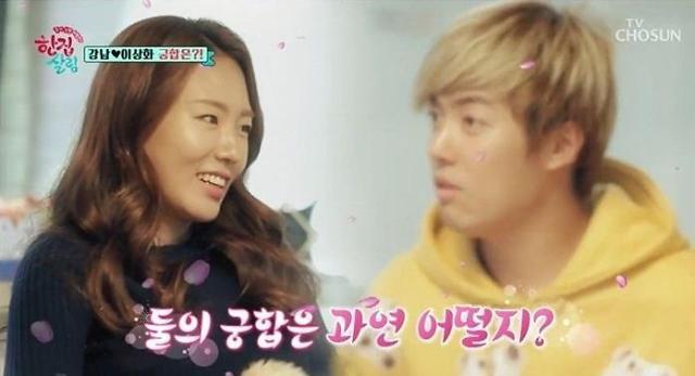 이상화♥강남, 열애 인정 4일 만에 결혼설 불거진 이유는?
