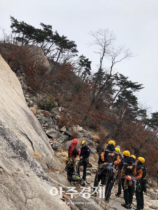 경기도소방, 2019년 산악구조 유관기관 합동훈련