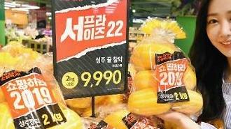 Seoul là thành phố đắt đỏ thứ 7 thế giới