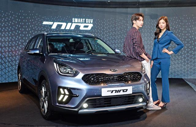 Kia Motors transforms auto plant in China to produce electric vehicles