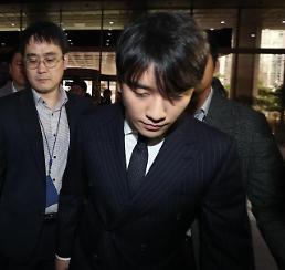 """.韩兵务厅:胜利涉嫌""""性交易牵线""""推迟入伍……延期三个月."""
