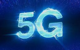 .5G时代,通讯费用是多少?.