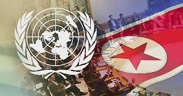 .朝鲜吁国际社会解除环保合作领域对朝制裁.
