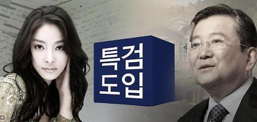 민주당 김학의·장자연 압박에 한국당 황운하 특검으로 맞불