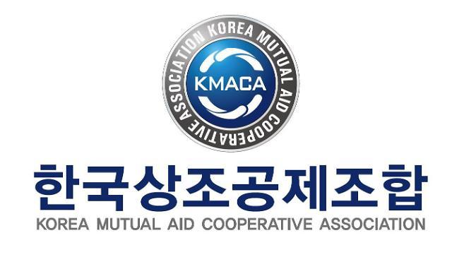 한국상조공제조합 이사장 선임안 부결