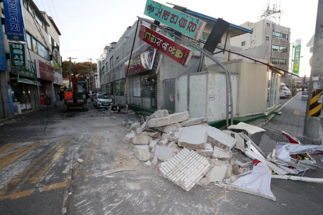 포항 지진 지급 보험금만 수백억…보험사들, 구상권 검토