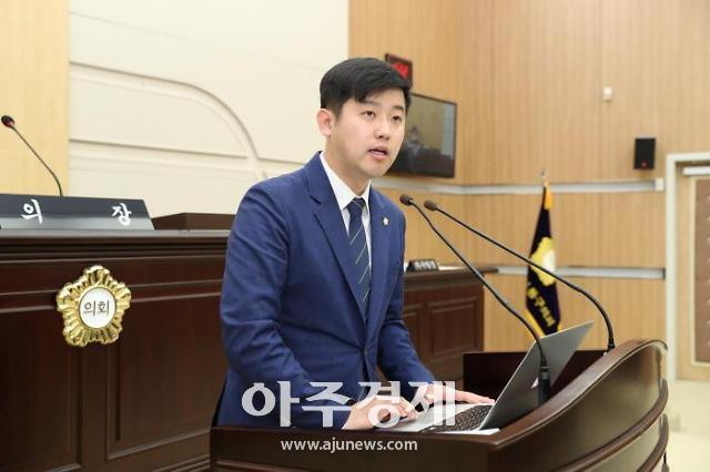 대전 동구의회, 제241회, 임시회 개회