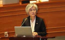 .韩外长:如无具体弃核措施应严格制裁朝鲜.