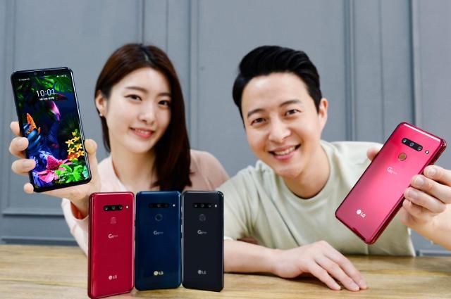 LG G8 씽큐 22일 국내 출시···89만7600원