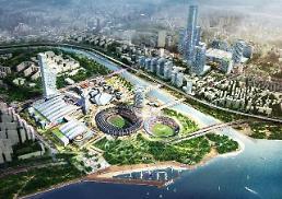 .蚕室MICE构筑计划迟迟没有进展..企财部:首尔市受绊漂流3年.