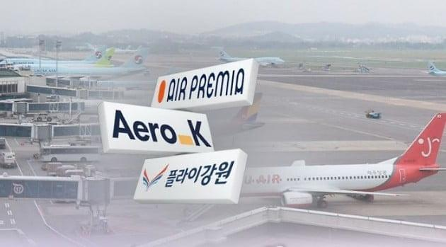 国土交通部严加治理航空公司 要求忠实履行事业计划
