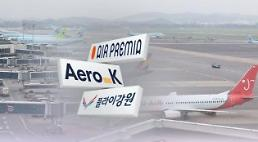 .国土交通部严加治理航空公司 要求忠实履行事业计划.