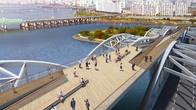 首尔市拟建汉江人行桥 百年前步过江场景将重现