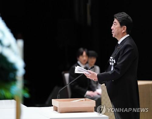 아베, 4월 말 방미 계획..트럼프와 무역협상·북핵 논의할 듯