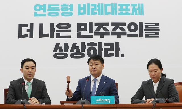 """김관영 """"한국당 선거제 개혁 불통, 원조 내로남불"""""""