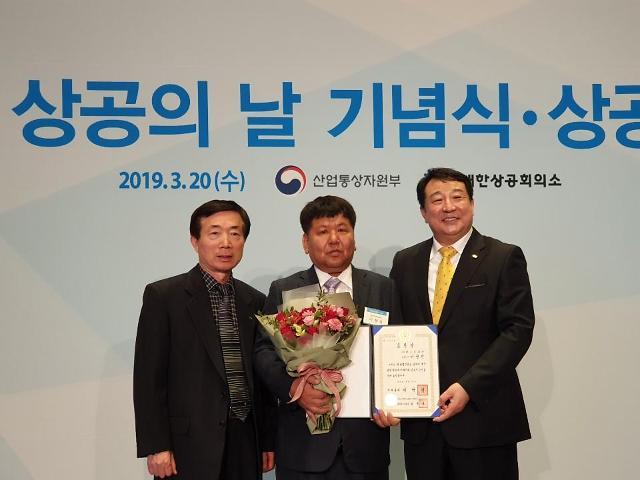 이성진 ㈜예스코리아 대표 '국무총리상' 수상
