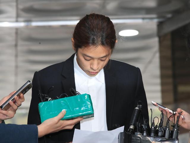 郑俊英读信道歉