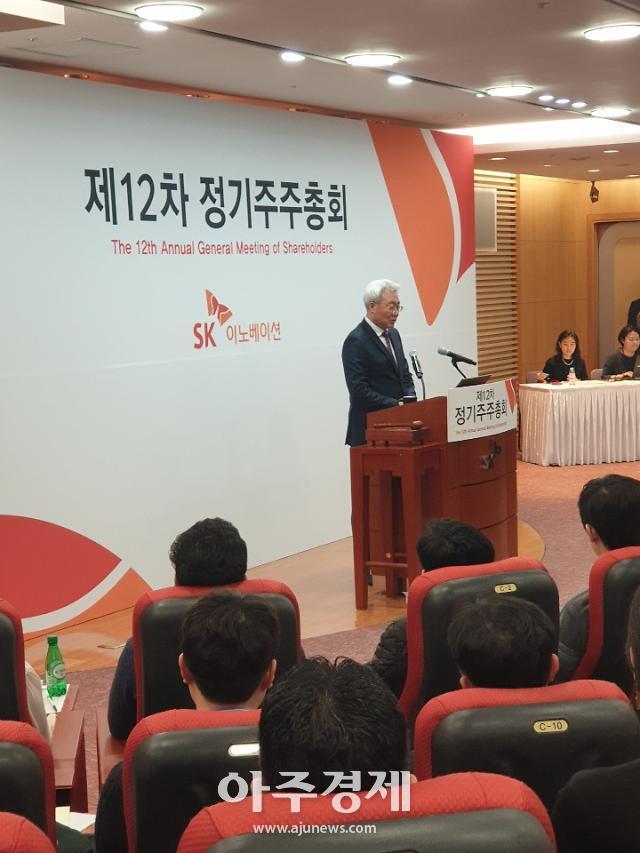 SK이노베이션, 소재사업 분할 확정…투명 PI 주도권 잡는다