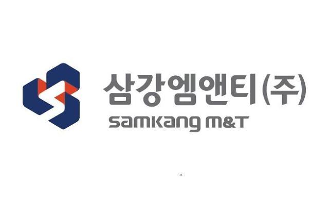 삼강엠앤티, STX조선 방산부분 인수…적자 탈출 이끌까