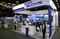 現代グロービス、アジア最大のブレーキバルク貨物コンファレンスに参加