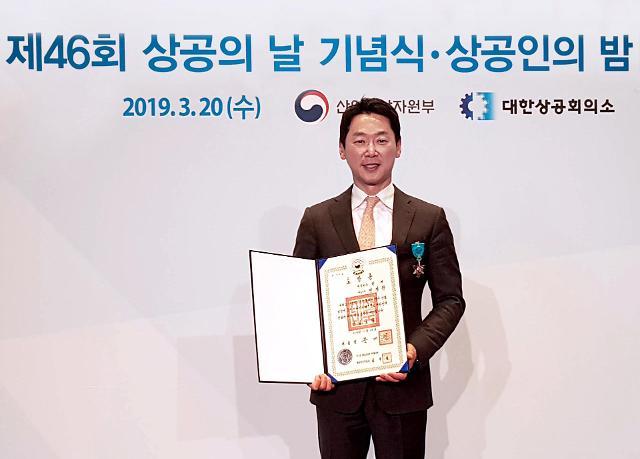 민경천 윈체 대표 산업포장 수상…기술·품질 국가경제 기여