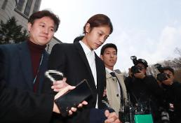 .Jung Joon-young taken into custody after court hearing on habeas corpus.