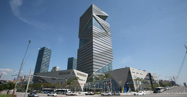 IFEZ,중국공상은행 서울지점 투자유치 협력 MOU 체결