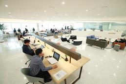 .转向共享办公室、共享停车场的创新增长.