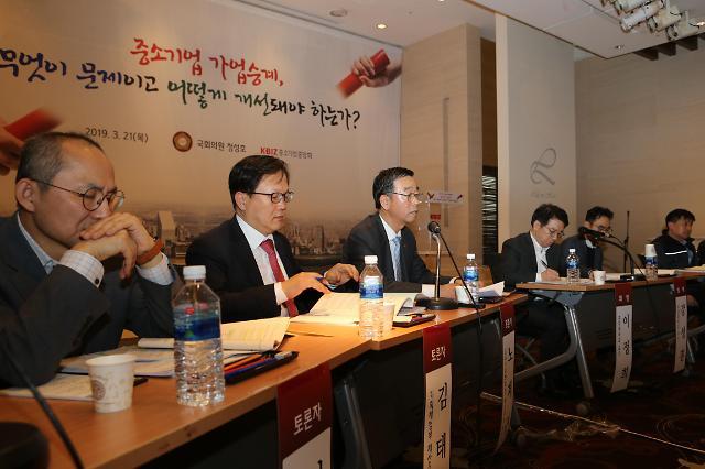 가업승계 족쇄 '10년' 기간 단축…정부 논의 본격화