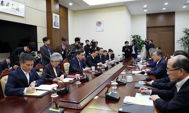 """靑, NSC 상임위 개최...""""판문점선언·평양공동선언 철저히 이행"""""""