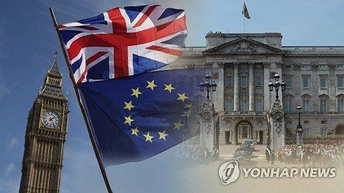 英 중앙은행, 기준금리 0.75%로 만장일치 동결