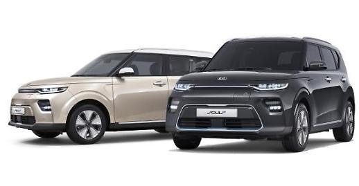 Kia sản xuất EV tại Trung Quốc