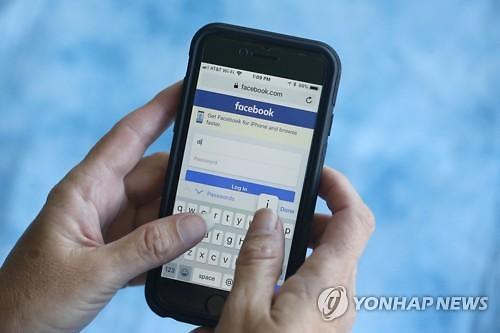 페이스북 또 개인정보 노출...도마 위에 오른 보안 능력