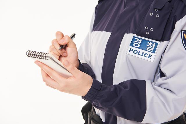 식약처, 온라인상 마약류 1800여건 경찰에 수사 의뢰