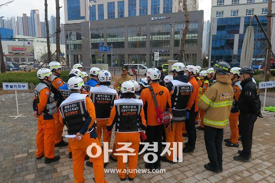광명소방 긴급구조통제단 불시 가동훈련