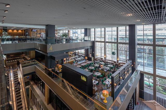광화문 디타워, 봄 시즌 이벤트 '로망 마켓' 오픈