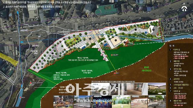 [남양주] 역사자원 돌려준다 홍유릉 앞 역사문화공원 조성…2021년 6월 완공